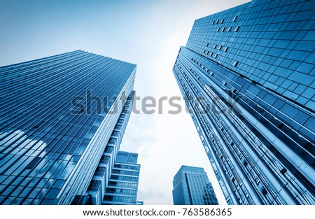 The skyscraper is in qingdao, China #763586365