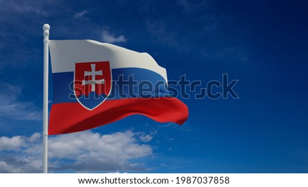 The Slovak Republic national flag, waving in the wind. 3d rendering, CGI Сток-фото ©