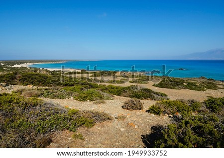 The small uninhabited island of Chrysī also called Chrissi or Gaidouronīsi about 7 miles south of Crete near Ierapetra in the Libyan Sea.