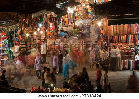 The Souks, Marrakesh, Morocco