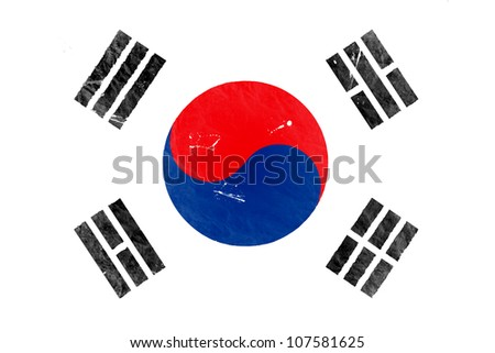 The South Korea flag painted in vintage style