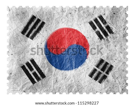 The South Korea flag painted on  paper postage  stamp