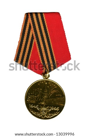 The Soviet medal for 50 years second world war