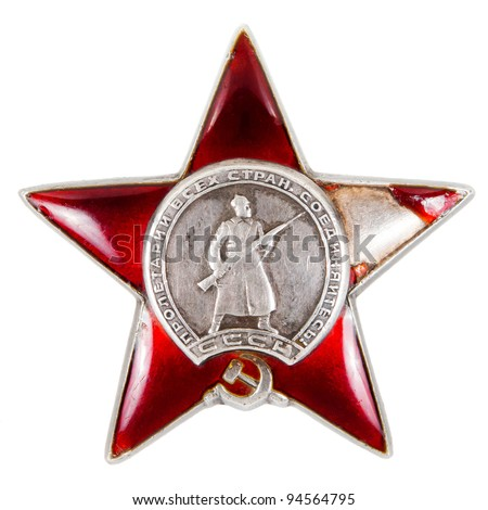 The soviet Red Star order isolated on a white background