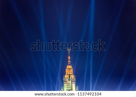 The spire of the University's skyscraper in the spotlight rays. Evening after the closing of the International Football Championship FIFA-2018 #1137492104