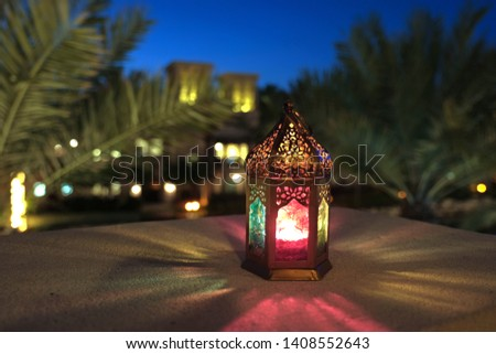 The spirit of Ramadan, a lantern decor in the heritage village area #1408552643