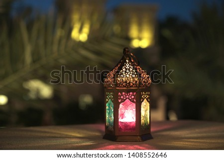The spirit of Ramadan, a lantern decor in the heritage village area #1408552646