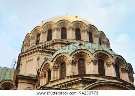 The St. Alexander Nevsky Cathedral, a Bulgarian Orthodox cathedral in Sofia, the capital of Bulgaria. Is one of the largest Eastern Orthodox cathedrals in the world, as well as one of Sofia's symbols.