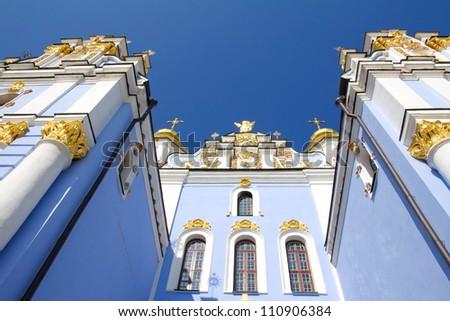 The St. Michael's Golden-Domed Monastery in Kiev, Ukraine - stock photo