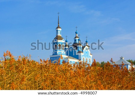 The St. Nicholas cathedral above dried reed. Shot in Ukraine