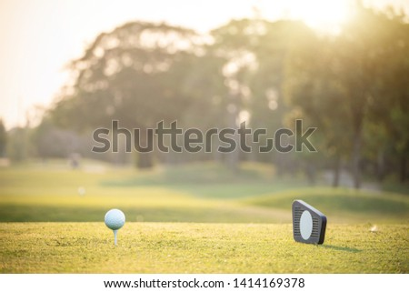 The Starting point with golf ball on the teeing ground.