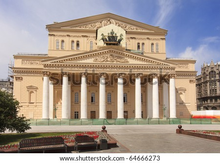 The State Academic Bolshoi Theatre Opera and Ballet after renovation, Moscow, Russia