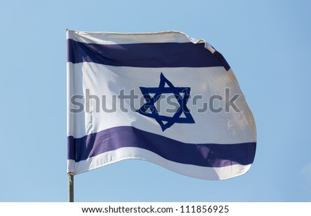 The state flag of Israel