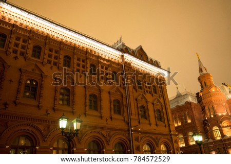 The State Historical Museum of Russia. Located between Red Square and Manege Square in Moscow,was founded in 1872.