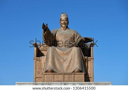 The Statue of King Sejong inn Gwanghwamun Square in Seoul, South Korea. King Sejong who create Korean language