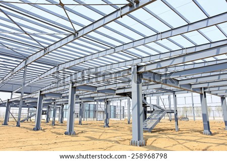 Shutterstock The steel structure