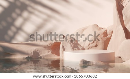 The stone podium for packaging and cosmetic presentation, natural sunshade shadow on the wall.  Product display with warm plaster and water texture. realistic rendering. 3d illustration.