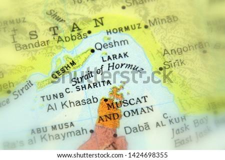 The Strait of Hormuz (selective focus).