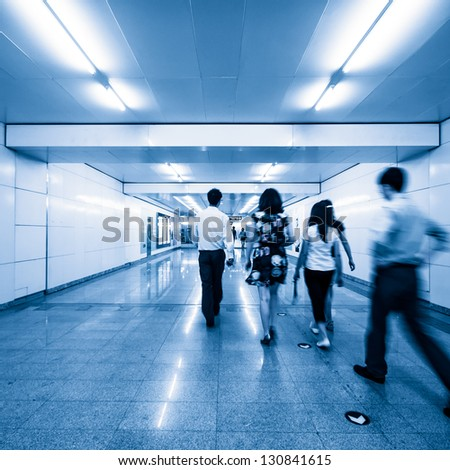 the subway station in beijing china