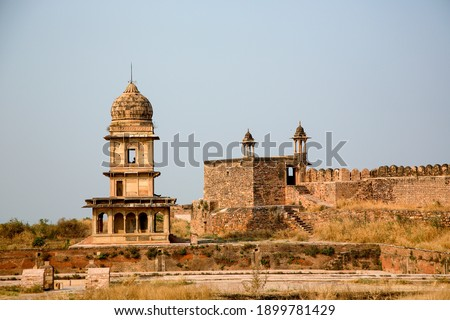 The successor of Maharaja Bhim Singh, Maharaja Chhatra Singh Rana constructed a grand Chhatri near Bhimtal in memory of Maharaja Bhim Singh in the Gwalior Fort.