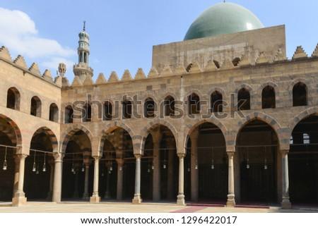 The Sultan al-Nasir Muhammad ibn Qala'un Mosque at Citadel of Cairo - Cairo, Egypt #1296422017