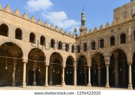 The Sultan al-Nasir Muhammad ibn Qala'un Mosque at Citadel of Cairo - Cairo, Egypt #1296422020