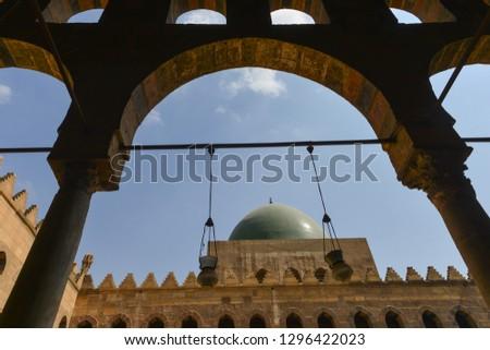 The Sultan al-Nasir Muhammad ibn Qala'un Mosque at Citadel of Cairo - Cairo, Egypt #1296422023