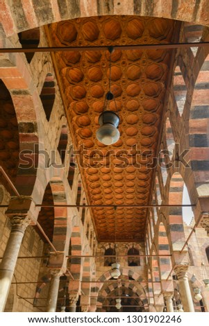 The Sultan al-Nasir Muhammad ibn Qala'un Mosque at Citadel of Cairo - Cairo, Egypt #1301902246