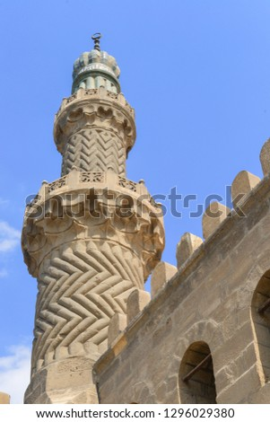 The Sultan al-Nasir Muhammad ibn Qala'un Mosque minaret detail - Citadel of Cairo - Cairo, Egypt #1296029380