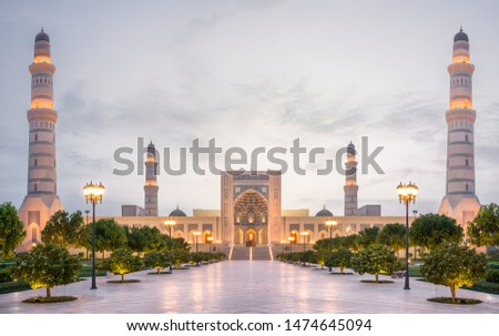 The Sultan Qaboos Mosque in Sohar after sunset, Oman, middle east.