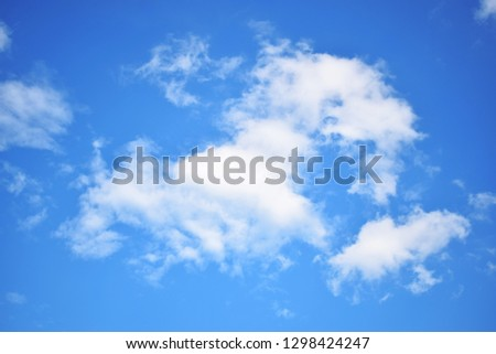 The summer blue sky. Dreamy mood. Dreamy sky. Fantastic world #1298424247