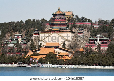 The Summer Palace.