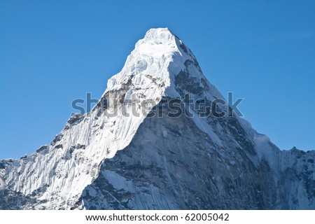The summit of Ama Dablam mountain, Khumbu glacier, Nepal