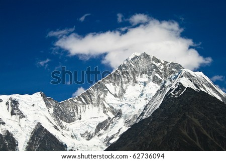 The summit of mount Minya Konka in Sichuan province, China