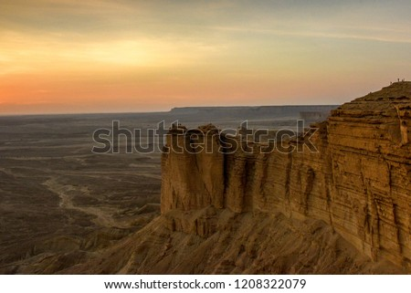 The Sun Begins to Set over the Expanse of Desert, Edge of the World, Riyadh, Saudi Arabia #1208322079