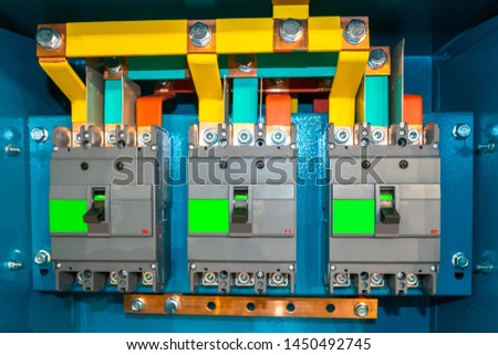 The switch is automatic. The automatic switch in the switchboard. Automata in electrical panel. Protection of electric circuit. Uninterrupted current supply.