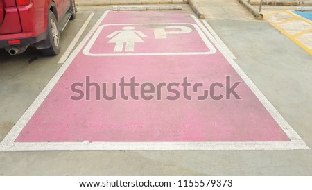 Free Photos Signs Symbols Parking For Women Avopix