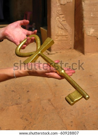 The symbol of Ankh, the ancient pharaohs Key of Life, used as the key of Abu Simbel Temple's main door.