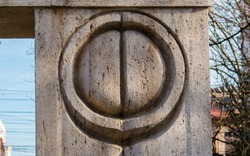 The symbol of the kiss on The Kiss Gate. The symbol of the kiss represented by two halves of a circle, characteristic of the work of Constantin Brancusi