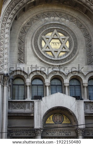 The Synagogue of the Israelite Congregation located in the lavalle's park, buenos aires argentina Photo stock ©