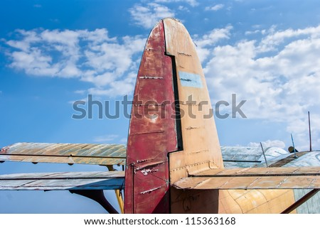 the tail part of the old plane