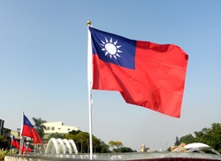 The Taiwanese flag was in Taiwan during the four-day Double Ten National Day in 2019.