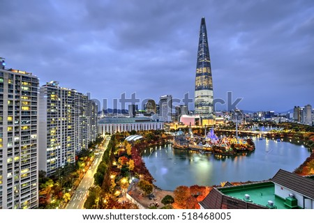 The tallest building in Seoul, South Korea at the blue hour. #518468005
