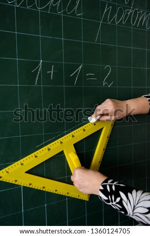 The teacher draws a triangle. Yellow triangle. Geometric problem. School board Mathematics, geometry. #1360124705