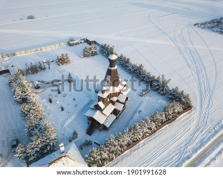 The temple in the name of the Icon of the Mother of God The Bogger of the microdistrict of the Lugovaya town of Lobnya, Moscow region. Aerial view Сток-фото ©