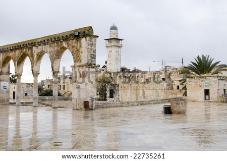 The Temple Mount in Jerusalem, known by Muslims as the Noble Sanctuary