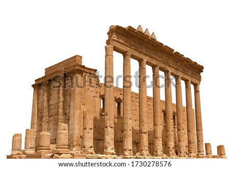The Temple of Bel (or Baal) isolated on white background. It was an ancient temple located in Palmyra, Syria Сток-фото ©