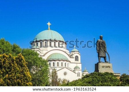 The Temple of Saint Sava in Belgrade. The largest church in Southeastern Europe it is one of the largest Orthodox churches in the world. Serbian orthodox church of Saint Sava in Belgrade, Serbia. Stok fotoğraf ©