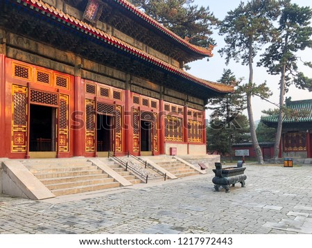 The Temple of Universal Happiness (Pule si), also called the round Pavillion, this structure was built in 1766. Little temple at the starting point for hammer rock hike, Chengde, China.