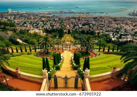 The Terraces of the Bahá'í Faith, also known as the Hanging Gardens of Haifa, are garden terraces around the Shrine of the Báb on Mount Carmel in Haifa, Israel. It is a UNESCO World Heritage Site. Stock fotó ©